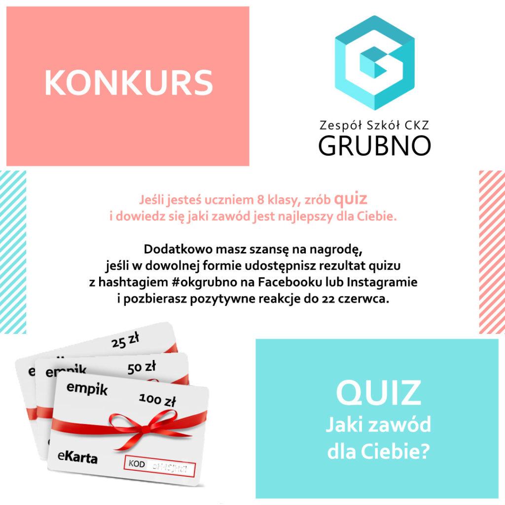 quiz_konkurs
